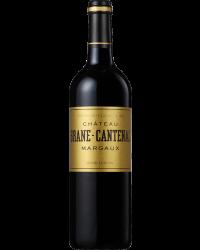 2ème Grand Cru Classé 2015 Château Brane-Cantenac Rouge