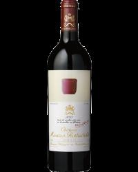 1er Grand Cru Classé 2013 Château Mouton Rothschild Rouge en Magnum
