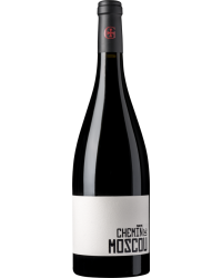 Chemin de Moscou 2013 Domaine Gayda Rouge